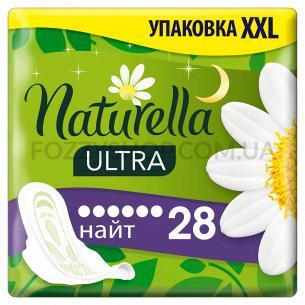Прокладки Naturella Ultra...