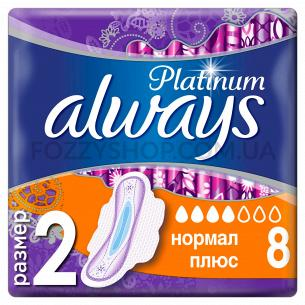 Прокладки Always Ultra...