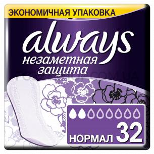 Прокладки ежедневные Always...