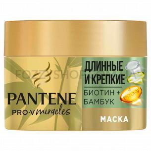 Маска для волосся Pantene Pro-V Міцне та довге 160 мл