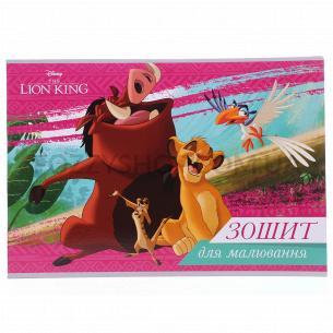 Зошит для малювання Тетрада Disney УФ-лак 20 аркушів