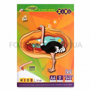 Набір ZiBi А4 картон кольоровий + папір 9 листів