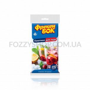 Пакети для льоду Фрекен Бок