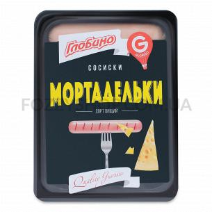 Сосиски Глобино Мортадельки в/с в/у