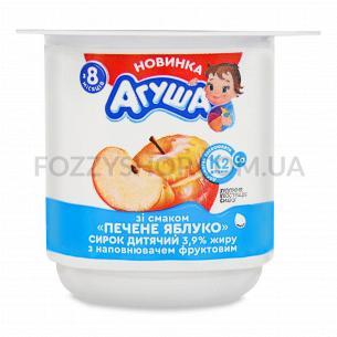 Творожок Агуша печеное яблоко для детей от 8-ми месяцев 3,9%