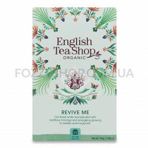 Смесь English Tea Shop Revive Me Wellness Blend органическая