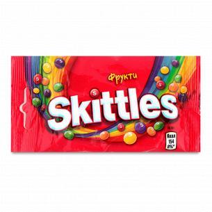 Драже Skittles оригинальные фруктовые