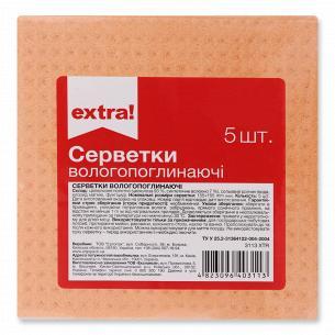 Серветки Extra!...