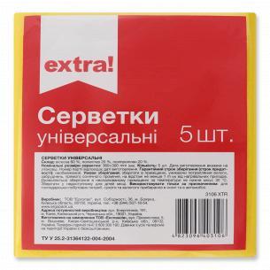 Серветки Extra! універсальні