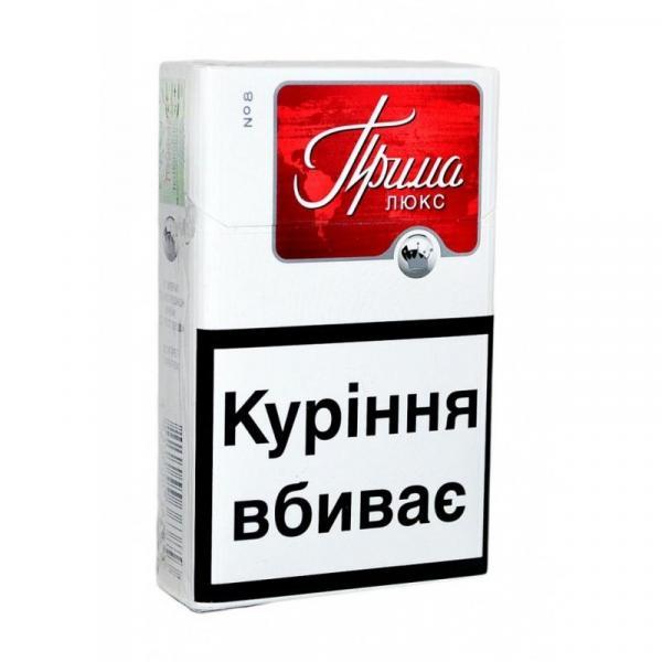 Купить сигареты приму люкс купить электронную сигарету до 18