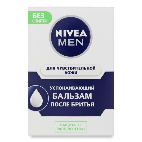 Бальзам после бритья Nivea Для чувствительной кожи
