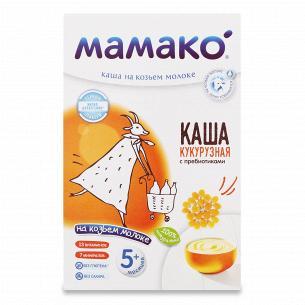 Каша кукурудзяна Мамака на козячому молоці з пребіотиками
