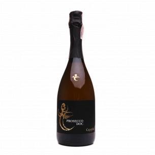 Вино ігристе Canella...