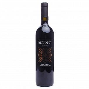 Вино Recanati Yasmin Red...