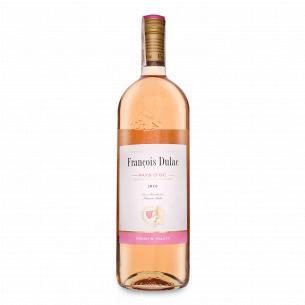 Вино Francois Dulac IGP рожеве