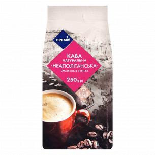 Кофе зерно Премія...