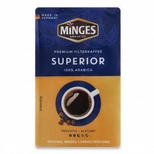 Кава мелена Minges Superior