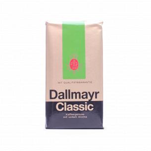 Кава мелена Dallmayr Classic