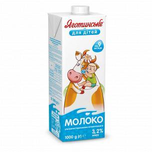 """Молоко """"Яготинське"""" для..."""