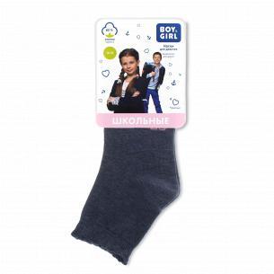 Шкарпетки для дівчинки...