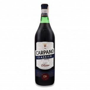 Вермут Carpano Classico