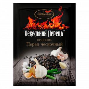 Перець Любисток Пекельний...