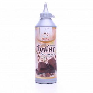 Топпінг Добрик Шоколад