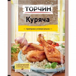 Приправа Торчин Продукт куряча