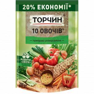 Приправа Торчин 10 овочів