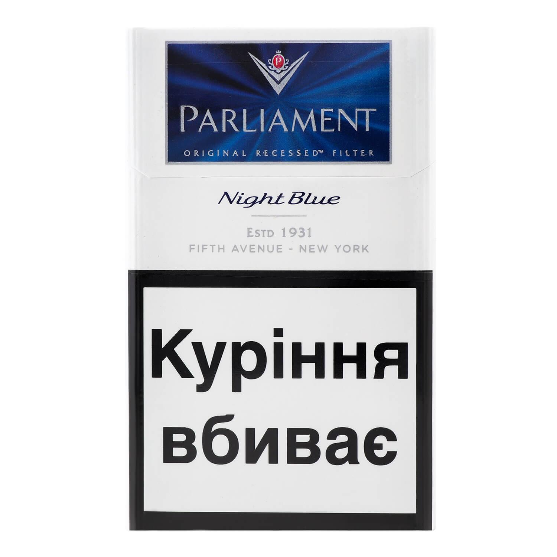сигареты парламент где купить