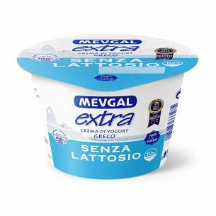 Йогурт Mevgal Греческий 10% безлактозный