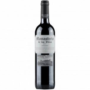 Вино Monasterio de las Vinas Crianza Carinena