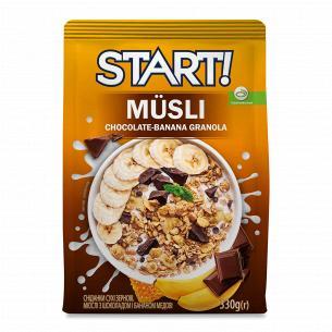 Мюслі Start з шоколадом і бананом
