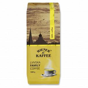 Кава зерно Віденська кава Lvivska family coffee