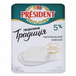 Творог President Творожная традиция 5% ванночка