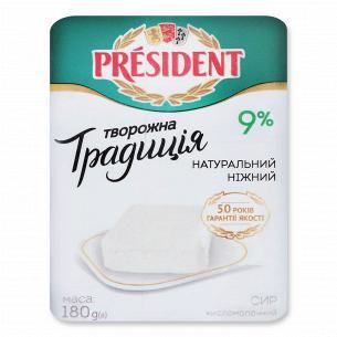 Творог President Творожная традиция 9% ванночка