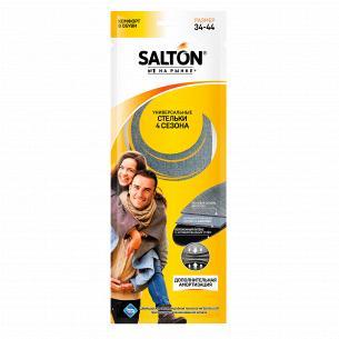 Устілки Salton...