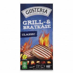 Сир для гриля Gusteria Класик з коров`ячого молока 45%