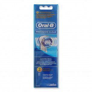 Насадки для электрической зубной щетки Oral-B Precision Clean EB20