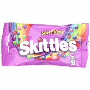 Драже Skittles Лесные ягоды