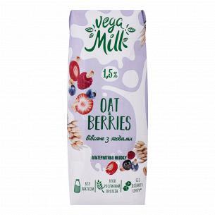 Напій Vega Milk вівсяний...