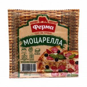 Сир Ферма Моцарела 45%