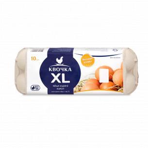 Яйца куриные Квочка XL...