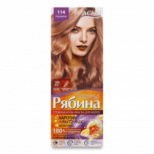 Краска для волос Acme Color Intense Рябина +Anti-Age 114 Карамель