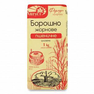 Борошно Август жорнове пшеничне цільнозернове