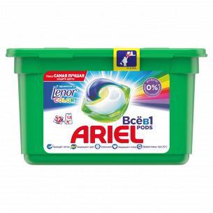 Капсули для прання Ariel...