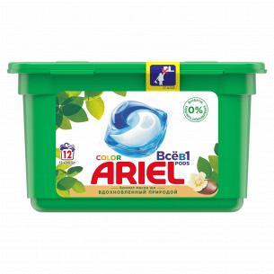 Каспули для прання Ariel...