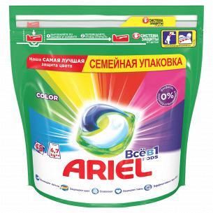 Гель-капсули Ariel Color