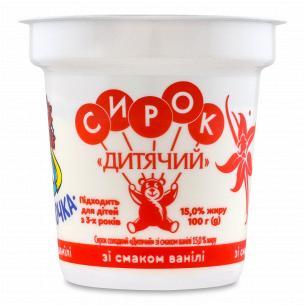Творог Слов`яночка Детский со вкусом ванили 15%
