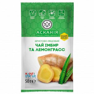 Чай Асканія Имбирь и лемонграсс